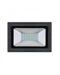 SMD LED SPOT 60W 4000K IP65 MKC LIGHT
