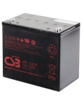 RECHARGEABLE LEATHER BATTERY CSB GPL12520I