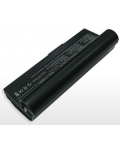 COMPATIBLE ASUS BATTERY  FOR LAPTOP 6600 mAh