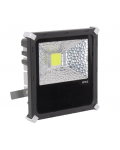 WALL LAMP 1LED - 30W GBC