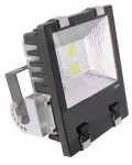 WALL LAMP 2 LED - 100W GBC