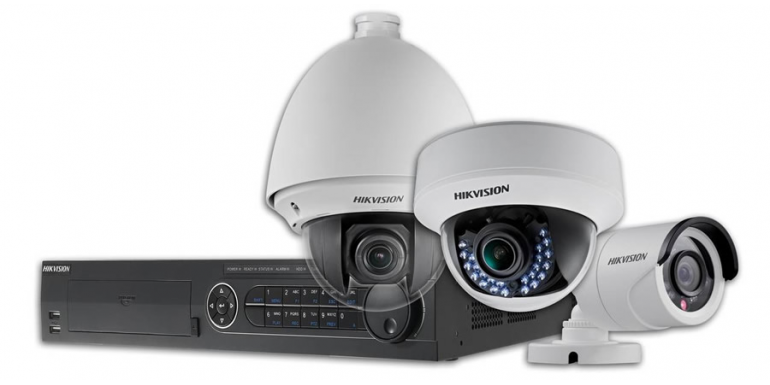 NEW VIDEO SURVEILLANCE KIT